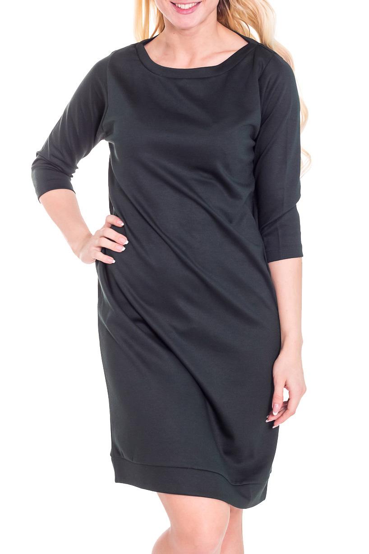 ПлатьеПлатья<br>Лаконичное платье с круглой горловиной и рукавами 3/4. Модель выполнена из приятного трикотажа. Отличный выбор для повседневного и делового гардероба.  Цвет: черный  Рост девушки-фотомодели 170 см.<br><br>Горловина: С- горловина<br>По длине: До колена<br>По материалу: Трикотаж<br>По рисунку: Однотонные<br>По сезону: Весна,Осень,Зима<br>По силуэту: Полуприталенные<br>По стилю: Офисный стиль,Повседневный стиль<br>По форме: Платье - футляр<br>Рукав: Рукав три четверти<br>Размер : 44,46,48,50,52<br>Материал: Джерси<br>Количество в наличии: 5