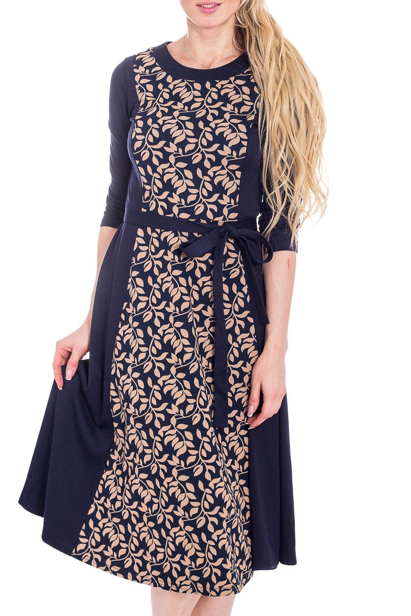 ПлатьеПлатья<br>Цветное платье с круглой горловиной и рукавами 3/4. Модель выполнена из приятного трикотажа. Отличный выбор для любого случая. Платье без пояса.  В изделии использованы цвета: синий, бежевый  Рост девушки-фотомодели 170 см<br><br>Горловина: С- горловина<br>По длине: Ниже колена<br>По материалу: Трикотаж<br>По рисунку: Растительные мотивы,С принтом,Цветные<br>По силуэту: Полуприталенные<br>По стилю: Повседневный стиль<br>По форме: Платье - трапеция<br>Рукав: Рукав три четверти<br>По сезону: Осень,Весна,Зима<br>Размер : 44,46,48,50,52<br>Материал: Трикотаж<br>Количество в наличии: 5