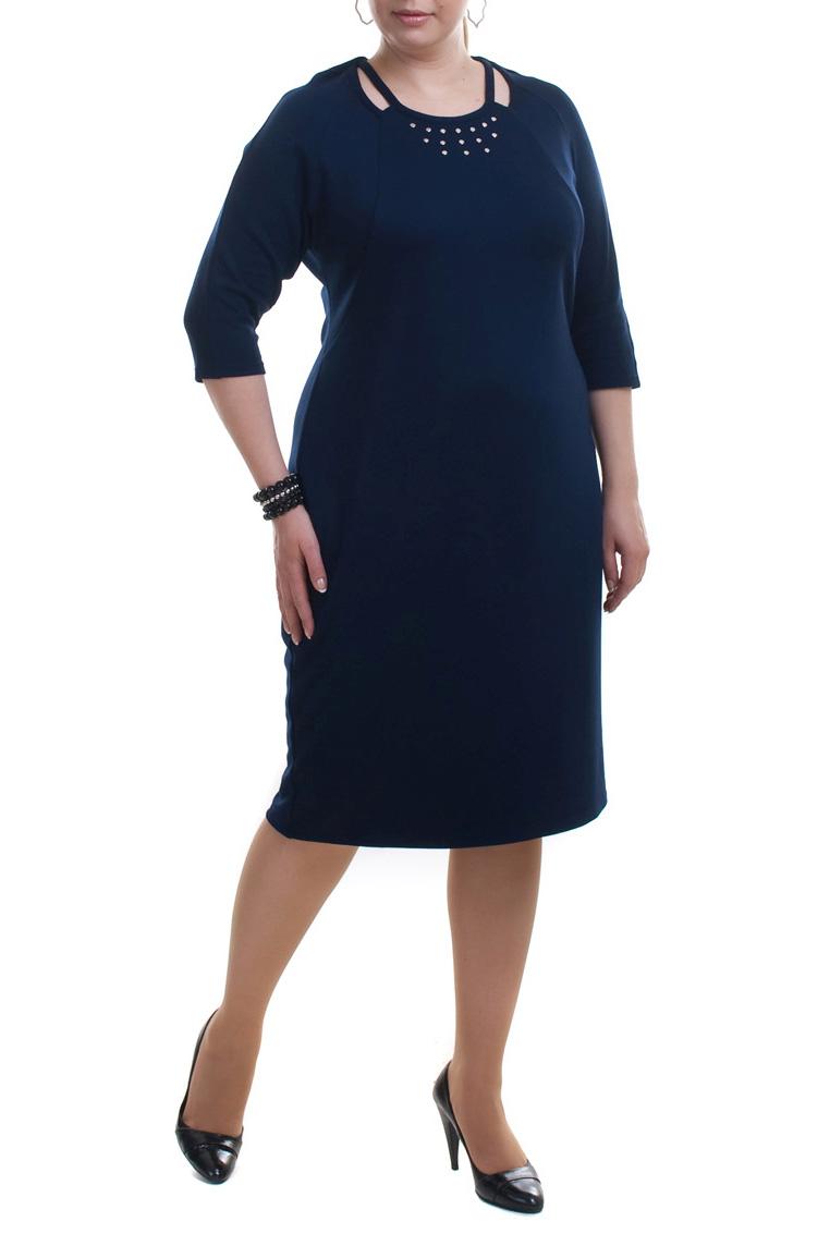 ПлатьеПлатья<br>Дивное платье с рукавами 3/4. Модель выполнена из плотного трикотажа. Отличный выбор для повседневного гардероба.  Цвет: синий  Рост девушки-фотомодели 173 см.<br><br>По длине: Ниже колена<br>По материалу: Вискоза,Трикотаж<br>По рисунку: Однотонные<br>По сезону: Весна,Осень,Зима<br>По силуэту: Полуприталенные<br>По стилю: Повседневный стиль<br>По форме: Платье - футляр<br>По элементам: С декором<br>Рукав: Рукав три четверти<br>Горловина: Фигурная горловина<br>Размер : 52,54,66,68<br>Материал: Джерси<br>Количество в наличии: 17