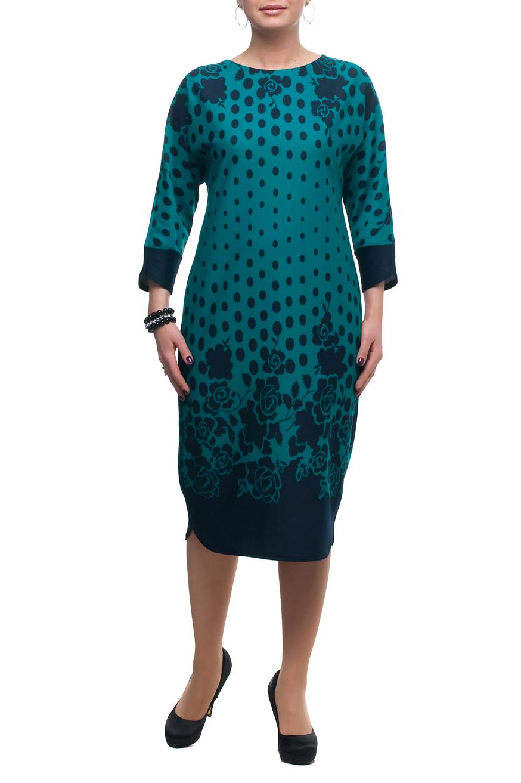 ПлатьеПлатья<br>Цветное платье с круглой горловиной и рукавами 3/4. Модель выполнена из плотного трикотажа. Отличный выбор для повседневного гардероба.  В изделии использованы цвета: бирюзовый, синий  Рост девушки-фотомодели 173 см.<br><br>Горловина: С- горловина<br>По длине: Ниже колена<br>По материалу: Трикотаж<br>По рисунку: В горошек,Растительные мотивы,С принтом,Цветные,Цветочные<br>По силуэту: Приталенные<br>По стилю: Повседневный стиль<br>По форме: Платье - футляр<br>Рукав: Рукав три четверти<br>По сезону: Осень,Весна<br>Размер : 48,50,52,54,56,58,60,62,64,66,68,70<br>Материал: Трикотаж<br>Количество в наличии: 23