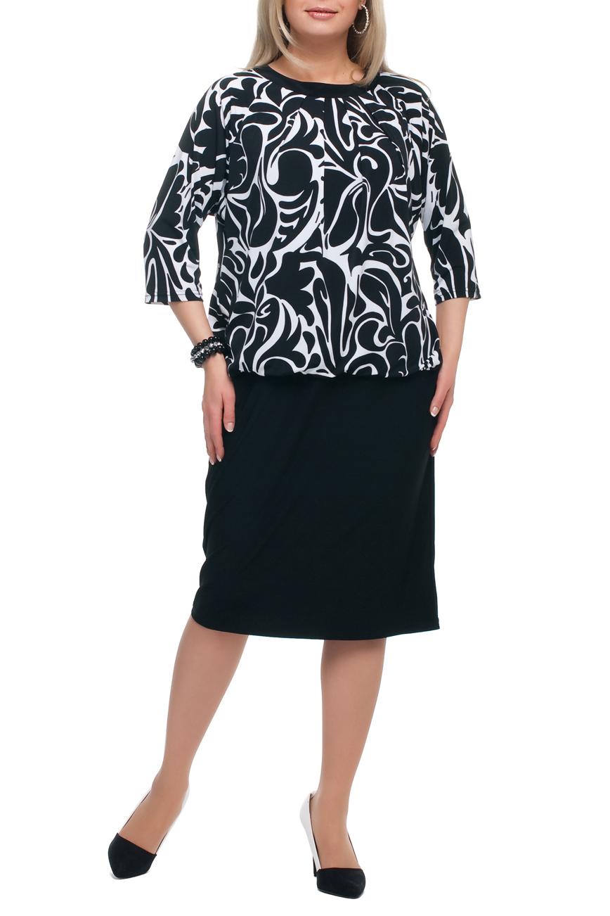 ПлатьеПлатья<br>Повседневное платье с круглой горловиной и рукавами 3/4. Модель выполнена из плотного трикотажа. Отличный выбор для повседневного гардероба.  В изделии использованы цвета: черный, белый  Рост девушки-фотомодели 173 см.<br><br>Горловина: С- горловина<br>По длине: Ниже колена<br>По материалу: Трикотаж<br>По рисунку: С принтом,Цветные<br>По силуэту: Полуприталенные<br>По стилю: Повседневный стиль<br>Рукав: Рукав три четверти<br>По сезону: Осень,Весна<br>Размер : 52,58,60,64,66<br>Материал: Холодное масло<br>Количество в наличии: 6