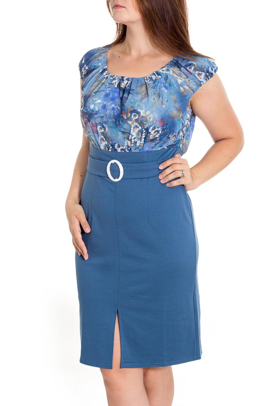 ПлатьеПлатья<br>Это изысканное платье из новой коллекции женской одежды вмиг оживит женский образ и придаст ему элегантности и нежности. Сочетание в этой модели двух видов тканей (воздушного шифонового верха и плотного низа) делает ее стильной и эффектной. Нежная цветочная расцветка верхней части платья в комбинации с однотонной нижней частью в голубом цвете подчеркивает женственность и романтичность его владелицы. Прилегающее платье без рукавов отрезное под грудью из плотного трикотажа и тонкого шифона. Лиф двуслойный из набивного шифона со складками по линии горловины и линии притачивания юбки. Плечо спущенное. Между слоями шифона по линии горловины и линиям пройм проложена  нитка-резинка. Переднее полотнище юбки с талиевой вытачкой, средним швом и разрезом в нем. Заднее полотнище цельное с талиевой вытачкой. На уровне линии талии в боковые швы вставлен декоративный пояс из трикотажа.  Длина изделия: До 50 размера - около 92,0 см; После 50 размера – около 98,0 см.  В изделии использованы цвета: голубой и др.  Рост девушки-фотомодели 180 см<br><br>Горловина: С- горловина<br>По длине: До колена<br>По материалу: Вискоза,Трикотаж,Шифон<br>По образу: Город,Свидание<br>По рисунку: С принтом,Цветные,Растительные мотивы,Цветочные<br>По силуэту: Приталенные<br>По стилю: Повседневный стиль<br>По форме: Платье - футляр<br>По элементам: С разрезом,С декором,С завышенной талией<br>Разрез: Короткий<br>Рукав: Короткий рукав<br>По сезону: Осень,Весна<br>Размер : 46,48,50,52,54<br>Материал: Джерси + Шифон<br>Количество в наличии: 6