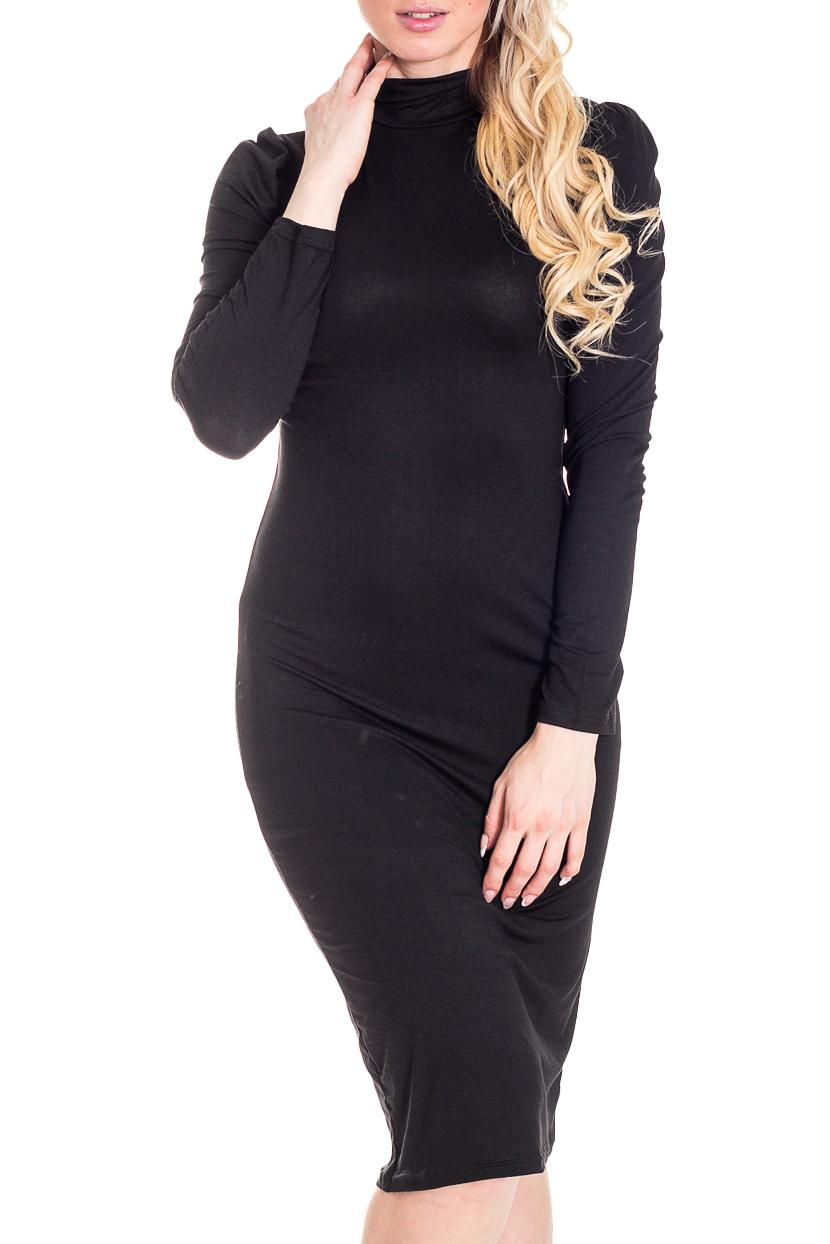 ПлатьеПлатья<br>Яркое фиолетовое платье из приятного материала. Отличный выбор для любого случая.  Цвет: черный  Рост девушки-фотомодели 170 см<br><br>Воротник: Стойка<br>По длине: Ниже колена<br>По материалу: Вискоза,Трикотаж<br>По рисунку: Однотонные<br>По силуэту: Приталенные<br>По стилю: Повседневный стиль<br>По форме: Платье - футляр<br>Рукав: Длинный рукав<br>По сезону: Осень,Весна,Зима<br>Размер : 42,44,46<br>Материал: Вискоза<br>Количество в наличии: 3