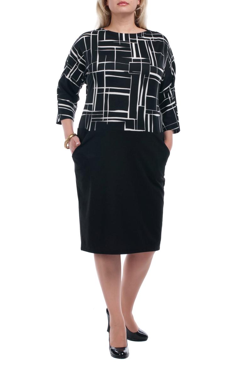 ПлатьеПлатья<br>Красивое платье с имитацией жакета. Модель выполнена из приятного трикотажа. Отличный выбор для любого случая.  Цвет: черный, белый  Рост девушки-фотомодели 173 см.<br><br>Горловина: С- горловина<br>По длине: Ниже колена<br>По материалу: Вискоза,Трикотаж<br>По образу: Город,Свидание<br>По рисунку: Цветные,С принтом<br>По сезону: Весна,Осень<br>По стилю: Повседневный стиль<br>По форме: Платье - футляр<br>Рукав: Рукав три четверти<br>По силуэту: Приталенные<br>По элементам: С карманами,С молнией<br>Размер : 52,66,68,70<br>Материал: Джерси<br>Количество в наличии: 18