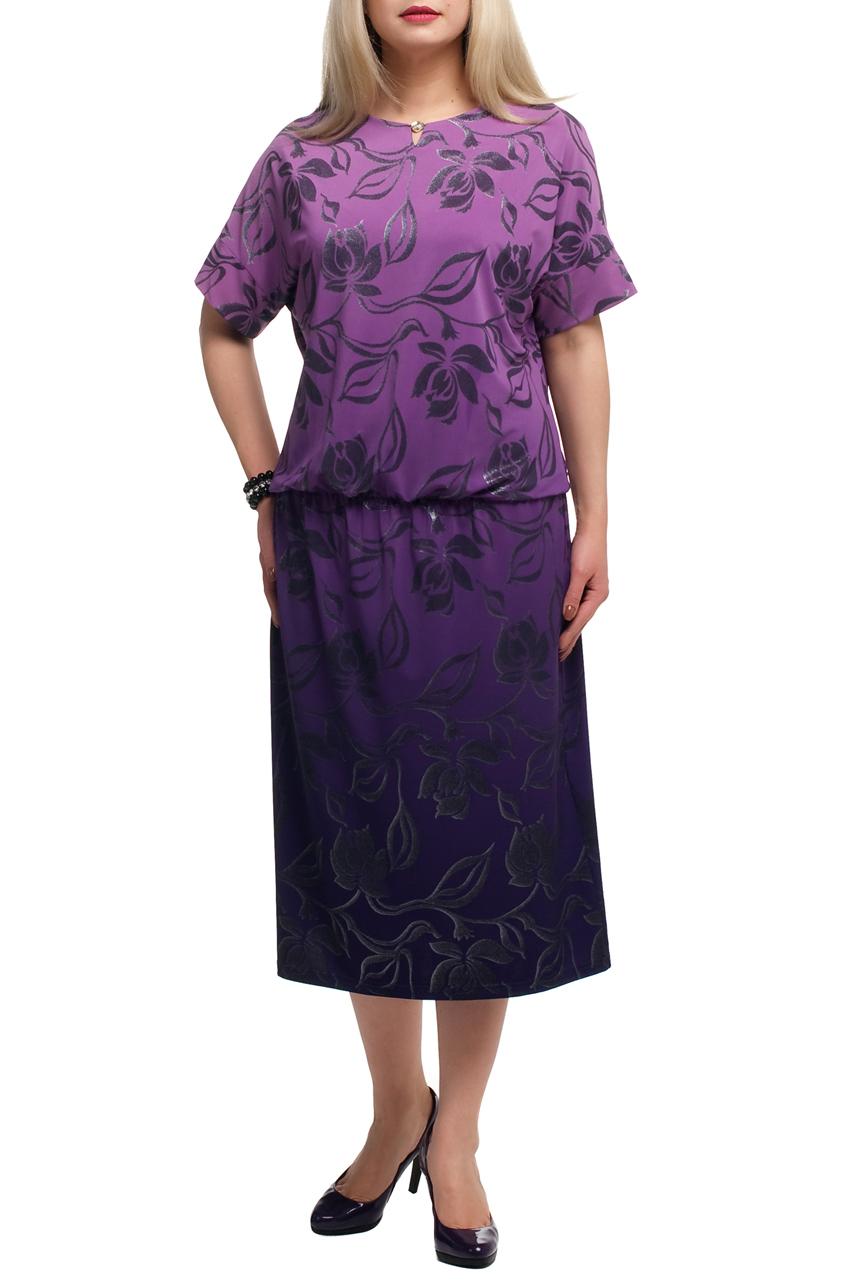 ПлатьеПлатья<br>Замечательное платье с небольшим напуском в районе талии. Модель выполнена из струящегося трикотажа. Отличный выбор для любого случая.  В изделии использованы цвета: фиолетовый, сиреневый  Рост девушки-фотомодели 173 см.<br><br>Горловина: С- горловина<br>По длине: Ниже колена<br>По материалу: Трикотаж<br>По рисунку: Растительные мотивы,С принтом,Цветные,Цветочные<br>По силуэту: Полуприталенные<br>По стилю: Повседневный стиль<br>По элементам: С декором<br>Рукав: Короткий рукав<br>По сезону: Лето<br>Размер : 58,66<br>Материал: Холодное масло<br>Количество в наличии: 2