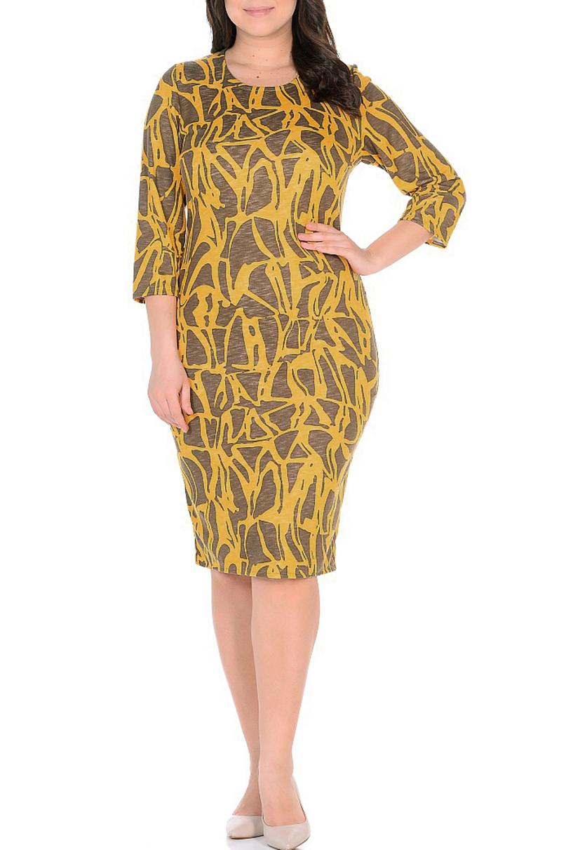 ПлатьеПлатья<br>Цветное платье футлярного типа. Модель выполнена из приятного материала. Отличный выбор для повседневного гардероба.В изделии использованы цвета: желтый, коричневыйРостовка изделия 170 см.<br><br>Горловина: С- горловина<br>Рукав: Рукав три четверти<br>Разрез: Короткий<br>Длина: Ниже колена<br>Материал: Вискоза,Трикотаж<br>Рисунок: Цветные<br>Сезон: Весна,Осень<br>Силуэт: Приталенные<br>Стиль: Повседневный стиль<br>Форма: Платье - футляр<br>Элементы: С разрезом<br>Размер : 50,52,54<br>Материал: Трикотаж<br>Количество в наличии: 5
