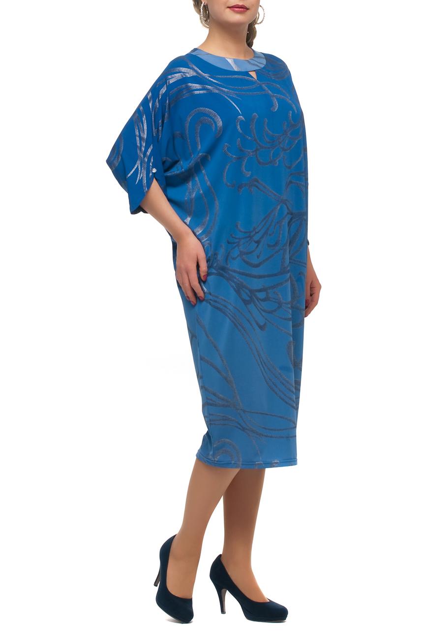 ПлатьеПлатья<br>Замечательное платье с цельноенным рукавом. Модель выполнена из струящегося трикотажа. Отличный выбор для любого случая.  В изделии использованы цвета: синий, голубой  Рост девушки-фотомодели 173 см.<br><br>Горловина: С- горловина<br>По длине: Ниже колена<br>По материалу: Трикотаж<br>По рисунку: С принтом,Цветные<br>По сезону: Весна,Лето<br>По силуэту: Полуприталенные<br>По стилю: Нарядный стиль,Повседневный стиль<br>По элементам: С декором<br>Рукав: Рукав три четверти<br>Размер : 62,66<br>Материал: Холодное масло<br>Количество в наличии: 2