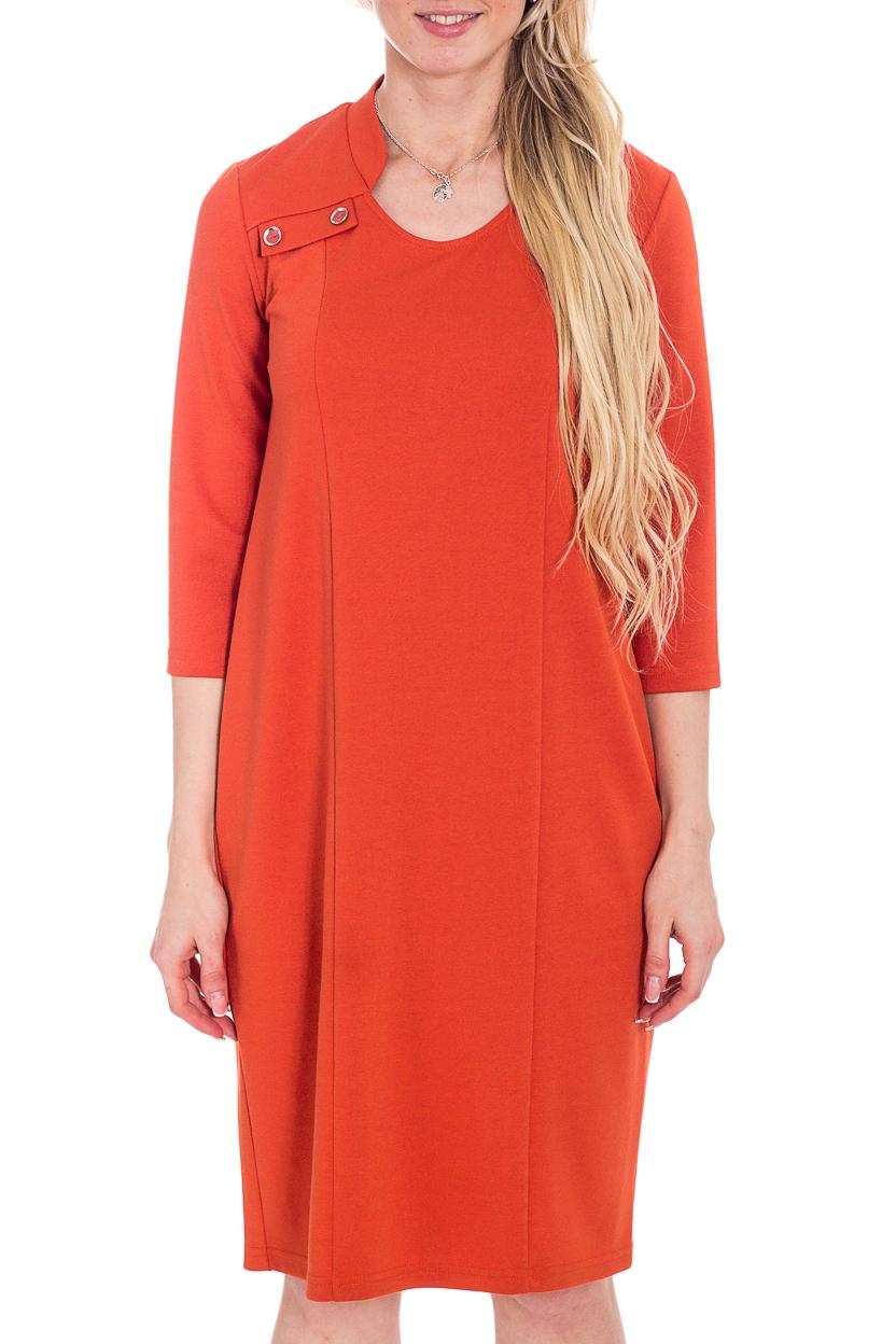 ПлатьеПлатья<br>Великолепное платье яркого оранжевого цвета. Модель выполнена из приятного трикотажа. Отличный выбор для повседневного гардероба.  В изделии использованы цвета: оранжевый  Рост девушки-фотомодели 170 см<br><br>Горловина: Фигурная горловина<br>По длине: До колена<br>По материалу: Трикотаж<br>По рисунку: Однотонные<br>По силуэту: Полуприталенные<br>По стилю: Повседневный стиль<br>По форме: Платье - футляр<br>Рукав: Рукав три четверти<br>По сезону: Осень,Весна,Зима<br>Размер : 44,46,48,50,52,54,56,58<br>Материал: Трикотаж<br>Количество в наличии: 8