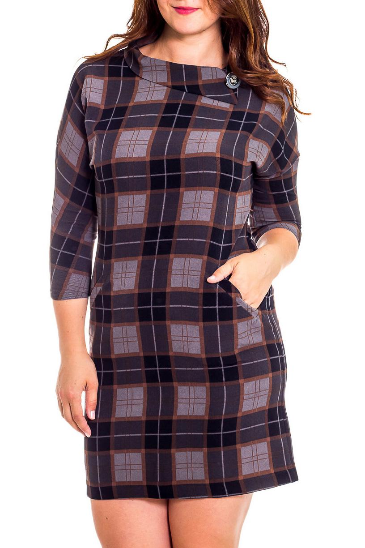 ПлатьеПлатья<br>Элегантное и женственное платье, которое подойдет любому типу фигуры, выполненное из приятного телу трикотажа. Спереди 2 кармана. Рукава 3/4.  Цвет: серый с коричневыми вставками.  Рост девушки-фотомодели 180 см.<br><br>По длине: До колена<br>По материалу: Вискоза,Трикотаж<br>По рисунку: Цветные,Геометрия,С принтом,В клетку<br>По силуэту: Полуприталенные<br>По стилю: Повседневный стиль<br>По элементам: С карманами<br>По сезону: Осень,Весна,Зима<br>По форме: Платье - трапеция<br>Рукав: Короткий рукав<br>Размер : 50,52,58<br>Материал: Джерси<br>Количество в наличии: 4