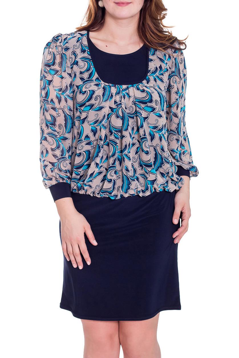 ПлатьеПлатья<br>Красивое платье с имитацией блузки и юбки. Модель полуприталенного силуэта из приятного трикотажа. Отличный вариант для любого торжества.  Ростовка изделия 170 см.  Цвет: синий, бежевый, голубой  Рост девушки-фотомодели 180 см<br><br>Горловина: С- горловина<br>По длине: До колена<br>По материалу: Вискоза,Трикотаж,Шифон<br>По образу: Город,Свидание<br>По рисунку: Цветные,С принтом<br>По сезону: Весна,Всесезон,Зима,Лето,Осень<br>По силуэту: Полуприталенные<br>По стилю: Повседневный стиль<br>По форме: Платье - футляр<br>Рукав: Длинный рукав<br>По элементам: С манжетами<br>Размер : 48,50,52,54,56,58<br>Материал: Холодное масло + Шифон<br>Количество в наличии: 6