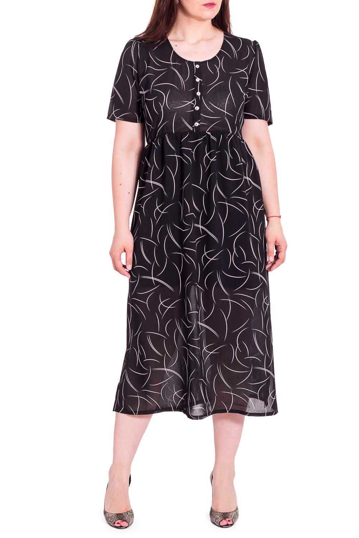LacyWear Платье S(41)-FAN