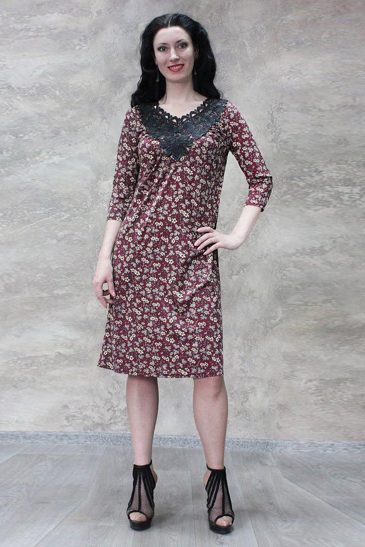купить Платье онлайн