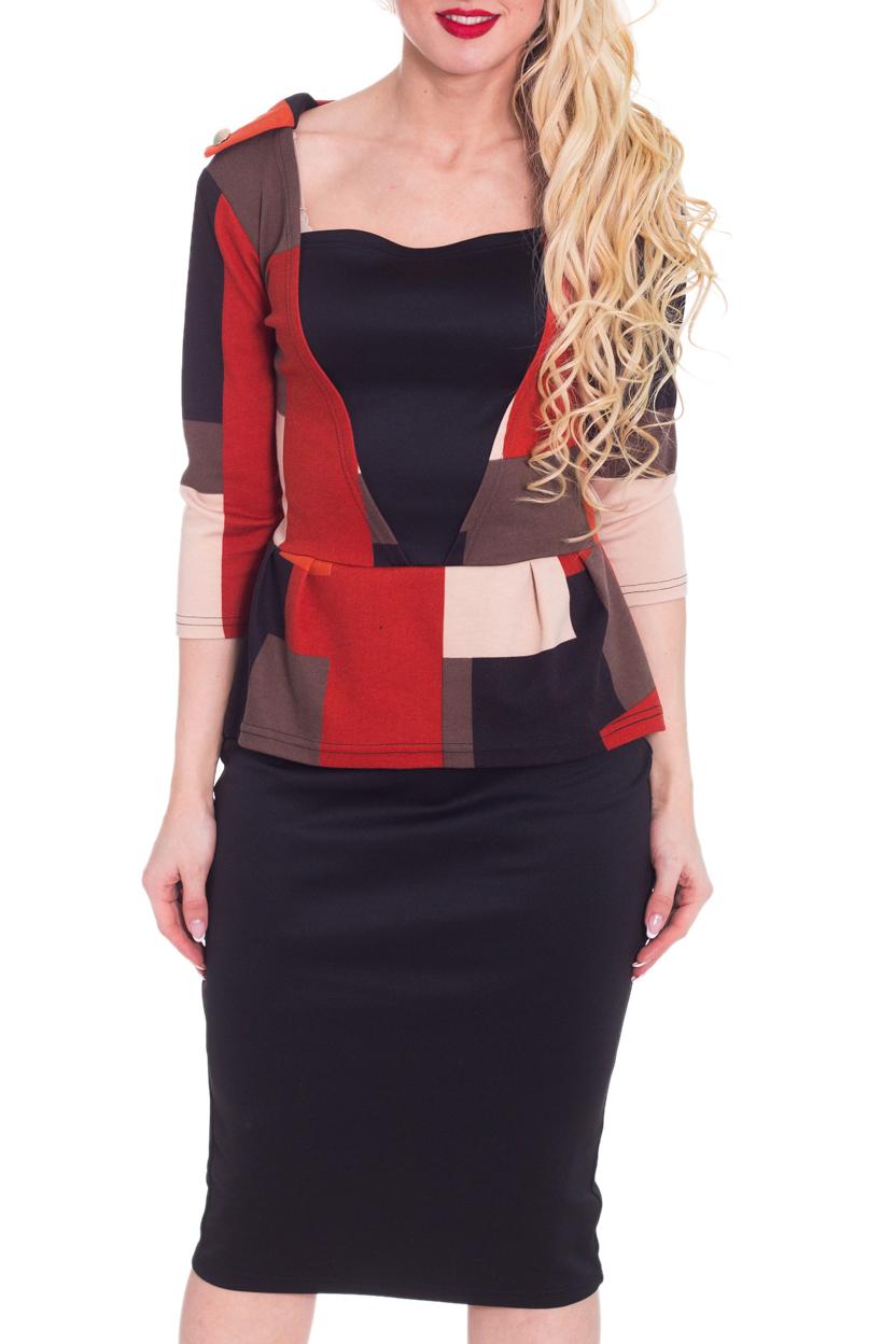 ПлатьеПлатья<br>Замечательное платье с фигурной горловиной и рукавами 3/4. Модель выполнена из приятного материала. Отличный выбор для повседневного гардероба.  Цвет: коричневый, бежевый, оранжевый  Рост девушки-фотомодели 170 см.<br><br>По образу: Офис,Свидание,Город<br>По стилю: Офисный стиль,Повседневный стиль<br>По материалу: Трикотаж,Хлопок<br>По рисунку: Геометрия,Цветные<br>По сезону: Осень,Весна<br>По силуэту: Приталенные<br>По элементам: С баской,С разрезом<br>По форме: Платье - футляр<br>По длине: Ниже колена<br>Рукав: Рукав три четверти<br>Горловина: Асимметричная горловина<br>Разрез: Шлица<br>Размер: 44<br>Материал: 50% хлопок 45% полиэстер 5% эластан<br>Количество в наличии: 1