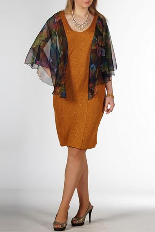ПлатьеПлатья<br>Нарядное фантазийное платье благодаря успешному сочетанию тканей, расцветок и фактур сделает свою обладательницу заметной на любом торжестве. Облегающий quot;футлярquot; без рукавов в основе платья, с V-образным вырезом и продольными рельефами на спинке и полочке, разобьет фигуру и визуально сделает ее стройнее. Вставленные в рельефы широкие, струящиеся quot;крыльяquot; из полупрозрачного шифона прикроют руки и создадут ощущение легкости, в то время как принт на шифоне в виде перьев окончательно позволит ощутить себя райской птицей. Фактура основного материала с едва уловимым блеском приятно привлекает внимание окружающих.   Длина до 48 размера - 98 см Длина после 50 размера - 104 см  В изделии использованы цвета: оранжевый и др.  Ростовка изделия 170 см.<br><br>Горловина: С- горловина<br>По длине: До колена<br>По материалу: Вискоза,Трикотаж,Шифон<br>По рисунку: Растительные мотивы,С принтом,Цветные<br>По сезону: Весна,Зима,Лето,Осень,Всесезон<br>По силуэту: Приталенные<br>По стилю: Нарядный стиль,Повседневный стиль<br>По форме: Платье - футляр<br>По элементам: С разрезом<br>Разрез: Короткий<br>Рукав: Рукав три четверти<br>Размер : 50,52,56,58<br>Материал: Трикотаж + Шифон<br>Количество в наличии: 4