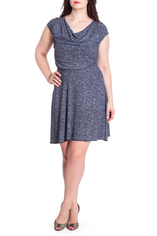 ПлатьеПлатья<br>Цветное платье с горловиной quot;качельquot; и короткими рукавами. Модель выполнена из приятного материала. Отличный выбор для любого случая.  В изделии использованы цвета: синий меланж  Рост девушки-фотомодели 180 см<br><br>Горловина: Качель<br>По длине: Ниже колена<br>По материалу: Трикотаж<br>По рисунку: Цветные<br>По силуэту: Полуприталенные<br>По стилю: Летний стиль,Повседневный стиль<br>По форме: Платье - трапеция<br>Рукав: Короткий рукав<br>По сезону: Лето<br>Размер : 48,50,52<br>Материал: Трикотаж<br>Количество в наличии: 3