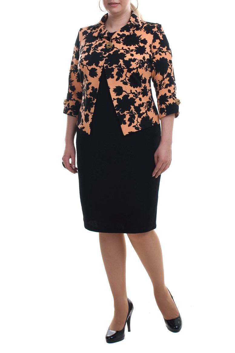 ПлатьеПлатья<br>Красивое платье с имитацией жакета. Модель выполнена из приятного трикотажа и украшена красивыми пуговицами. Отличный выбор для любого случая.  Цвет: черный, оранжевый  Рост девушки-фотомодели 173 см.<br><br>Воротник: Отложной<br>Горловина: С- горловина<br>По длине: Ниже колена<br>По материалу: Вискоза,Трикотаж<br>По образу: Город,Свидание<br>По рисунку: Абстракция,Цветные,С принтом<br>По силуэту: Полуприталенные<br>По стилю: Повседневный стиль<br>По форме: Платье - футляр<br>По элементам: С декором,С отделочной фурнитурой<br>Рукав: Рукав три четверти<br>По сезону: Осень,Весна,Зима<br>Размер : 68,70<br>Материал: Джерси<br>Количество в наличии: 11