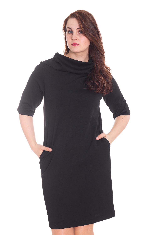 ПлатьеПлатья<br>Стильное и оригинальное платье с воротником хомут. Длинная молния по спинке изделия. Длина - Миди. Крой - свободный.   Цвет: черный  Рост девушки-фотомодели 180 см.<br><br>По образу: Свидание,Город,Офис<br>По стилю: Офисный стиль,Повседневный стиль<br>По материалу: Трикотаж<br>По рисунку: Однотонные<br>По сезону: Осень,Весна<br>По силуэту: Прямые<br>По элементам: С карманами,С молнией<br>По форме: Платье - футляр<br>По длине: Ниже колена<br>Рукав: Рукав три четверти<br>Горловина: Качель<br>Размер: 50,52,54,56,58,60,62,64<br>Материал: 60% полиэстер 35% вискоза 5% эластан<br>Количество в наличии: 6