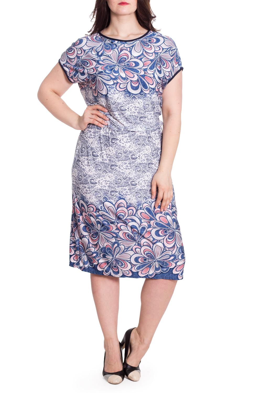 ПлатьеПлатья<br>Цветное платье с круглой горловиной и короткими рукавами. Модель выполнена из приятного материала. Отличный выбор для любого случая.  В изделии использованы цвета: голубой, белый, коралловый  Рост девушки-фотомодели 180 см<br><br>Горловина: С- горловина<br>По длине: Ниже колена<br>По материалу: Вискоза,Трикотаж<br>По рисунку: С принтом,Цветные<br>По силуэту: Полуприталенные<br>По стилю: Летний стиль,Повседневный стиль<br>Рукав: Короткий рукав<br>По сезону: Лето<br>Размер : 56,58<br>Материал: Холодное масло<br>Количество в наличии: 2