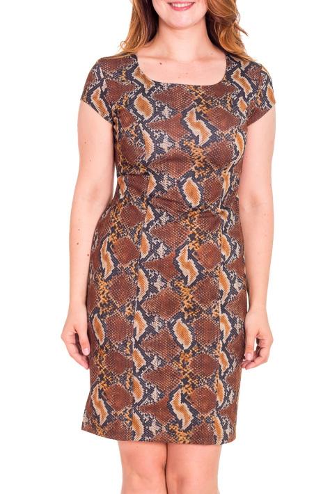 ПлатьеПлатья<br>Красивое женское платье с круглой горловиной и короткими рукавами. Модель выполнена из фактурного жаккарда. Отличный выбор для любого случая. Ростовка 164 см.  Цвет: коричневый, бежевый  Рост девушки-фотомодели 180 см.<br><br>По длине: До колена<br>По материалу: Трикотаж<br>По рисунку: С принтом,Цветные,Рептилия<br>По стилю: Повседневный стиль<br>По форме: Платье - футляр<br>Горловина: С- горловина<br>По силуэту: Приталенные<br>Рукав: Короткий рукав<br>По сезону: Осень,Весна,Лето<br>Размер : 46,48,50<br>Материал: Трикотаж<br>Количество в наличии: 3