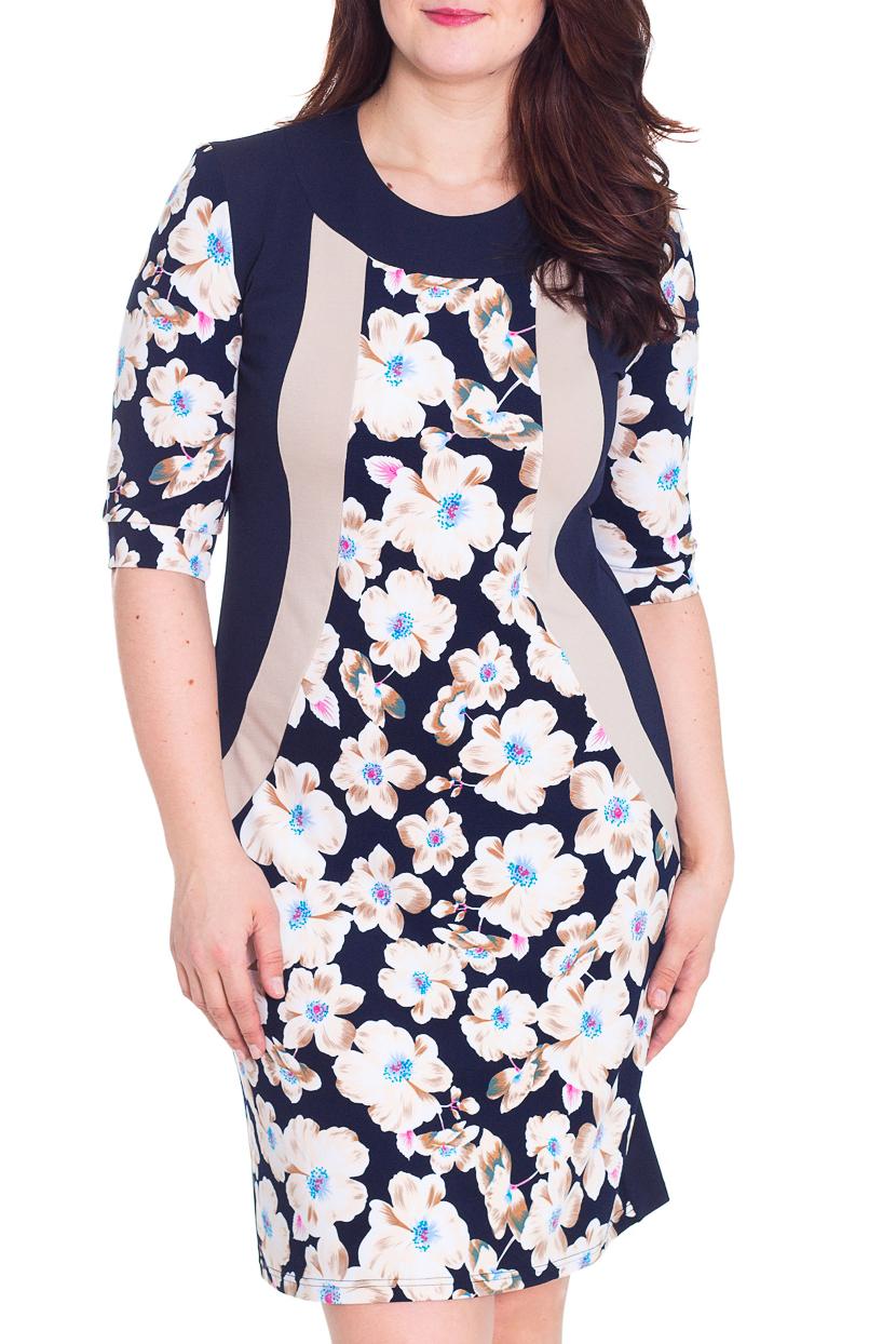 ПлатьеПлатья<br>Цветочное платье с круглой горловиной и рукавами 3/4. Модель выполнена из приятного трикотажа. Отличный выбор для любого случая.  Цвет: синий, бежевый, белый  Рост девушки-фотомодели 180 см<br><br>Горловина: С- горловина<br>По длине: До колена<br>По материалу: Вискоза,Трикотаж<br>По рисунку: Растительные мотивы,Цветные,Цветочные,С принтом<br>По силуэту: Приталенные<br>По стилю: Повседневный стиль<br>По форме: Платье - футляр<br>Рукав: Рукав три четверти<br>По сезону: Осень,Весна,Зима<br>Размер : 48,50,52,58<br>Материал: Джерси<br>Количество в наличии: 5