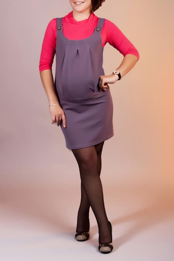 СарафанСарафаны<br>Женский сарафан с круглой горловиной. Модель выполнена из плотного материала. Отличный выбор для повседневного и делового гардероба.  За счет свободного кроя и эластичного материала изделие можно носить во время беременности  Цвет: фиолетово-серый  Ростовка изделия 170 см.<br><br>Бретели: Широкие бретели<br>Горловина: С- горловина<br>По длине: До колена<br>По материалу: Костюмные ткани,Тканевые,Хлопок,Вискоза<br>По образу: Город,Офис<br>По рисунку: Однотонные<br>По силуэту: Полуприталенные<br>По стилю: Офисный стиль,Повседневный стиль<br>По элементам: Со складками<br>Рукав: Без рукавов<br>По сезону: Осень,Весна<br>Размер : 42,44,50,52<br>Материал: Трикотаж<br>Количество в наличии: 6