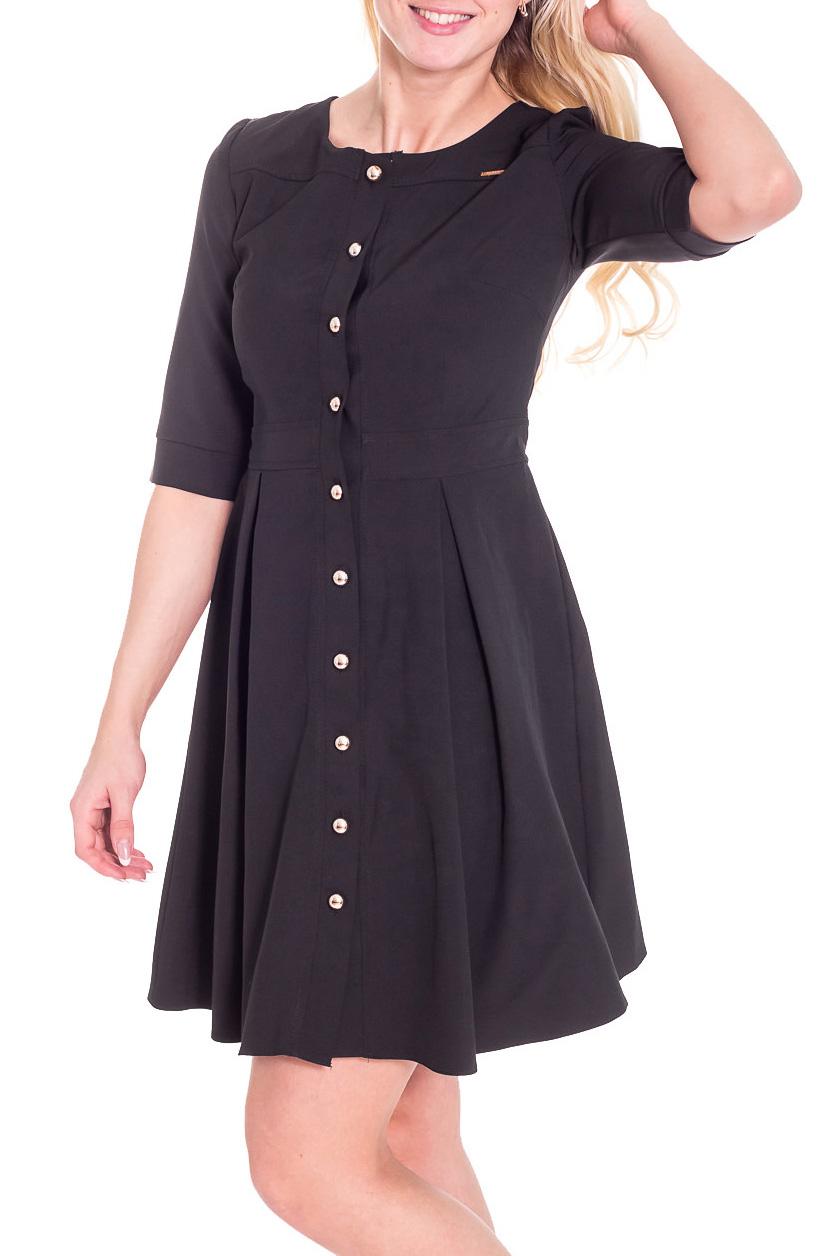ПлатьеПлатья<br>Красивое платье с декоративными пуговицами. Модель выполнена из приятного материала. Отличный выбор для повседневного и делового гардероба.  Просим учесть, что изделие маломерит на один размер.  Цвет: черный  Рост девушки-фотомодели 170 см.<br><br>Горловина: С- горловина<br>По длине: До колена<br>По материалу: Костюмные ткани,Тканевые<br>По образу: Город,Офис,Свидание<br>По рисунку: Однотонные<br>По сезону: Весна,Осень<br>По стилю: Офисный стиль,Повседневный стиль,Классический стиль,Кэжуал<br>По форме: Платье - трапеция<br>По элементам: С декором,С отделочной фурнитурой,С пуговицами,Со складками<br>Рукав: До локтя<br>По силуэту: Приталенные<br>Размер : 44,46,48<br>Материал: Костюмно-плательная ткань<br>Количество в наличии: 3