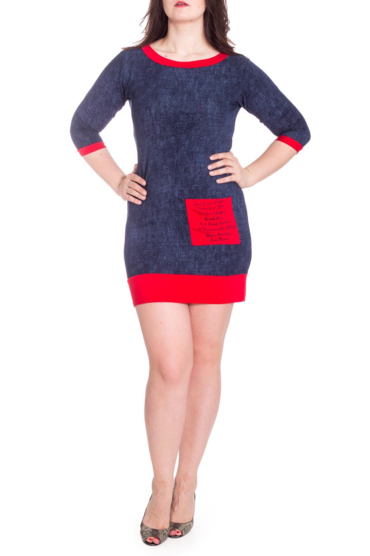 ПлатьеПлатья<br>Интересное платье с контрастной отделкой. Модель выполнена из приятного материала. Отличный выбор для любого случая.  В изделии использованы цвета: синий, красный  Рост девушки-фотомодели 180 см<br><br>Горловина: С- горловина<br>По длине: До колена<br>По материалу: Вискоза<br>По рисунку: Цветные<br>По силуэту: Обтягивающие<br>По стилю: Повседневный стиль<br>По форме: Платье - футляр<br>По элементам: С манжетами<br>Рукав: Рукав три четверти<br>По сезону: Осень,Весна<br>Размер : 50,52,54<br>Материал: Вискоза<br>Количество в наличии: 3