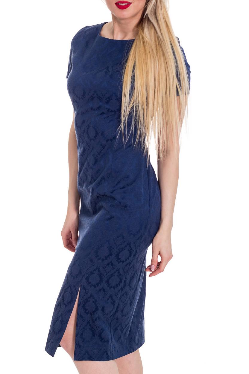 ПлатьеПлатья<br>Очаровательное женское платье с круглой горловиной и рукавами до локтя. Модель выполнена из хлопкового материала. Отличный выбор для повседневного гардероба.  Цвет: синий  Рост девушки-фотомодели 170 см<br><br>Горловина: С- горловина<br>По длине: Ниже колена<br>По материалу: Жаккард,Хлопок<br>По рисунку: Однотонные,С принтом,Фактурный рисунок<br>По сезону: Весна,Зима,Лето,Осень,Всесезон<br>По силуэту: Приталенные<br>По стилю: Нарядный стиль,Повседневный стиль<br>По форме: Платье - футляр<br>По элементам: С разрезом<br>Разрез: Короткий<br>Рукав: Короткий рукав<br>Размер : 42,54<br>Материал: Жаккард<br>Количество в наличии: 2