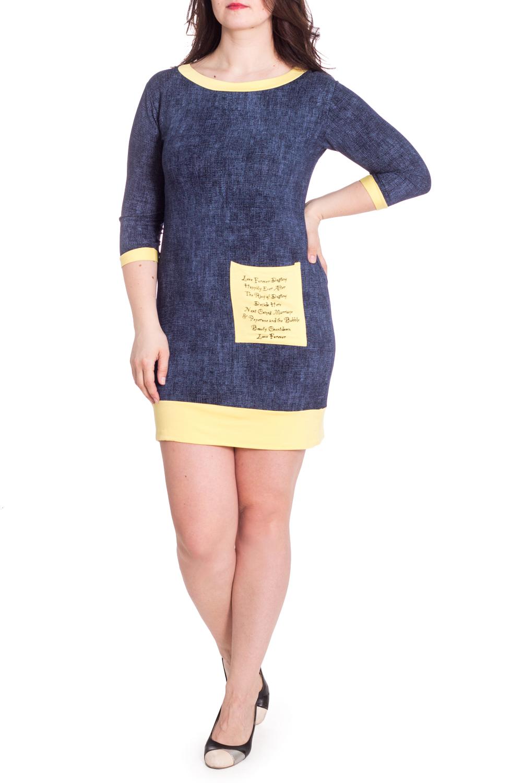 Платье lacywear s 26 gre