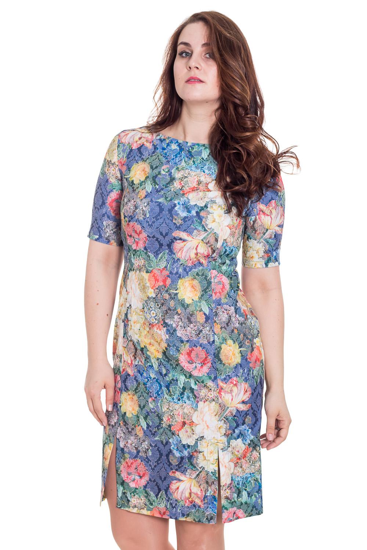ПлатьеПлатья<br>Очаровательное женское платье с круглой горловиной и рукавами до локтя. Модель выполнена из хлопкового материала. Отличный выбор для повседневного гардероба.  Цвет: синий, мультицвет  Рост девушки-фотомодели 180 см<br><br>Горловина: С- горловина<br>По длине: До колена<br>По материалу: Жаккард,Хлопок<br>По рисунку: Растительные мотивы,С принтом,Фактурный рисунок,Цветные,Цветочные<br>По силуэту: Приталенные<br>По стилю: Нарядный стиль,Повседневный стиль,Романтический стиль<br>По форме: Платье - футляр<br>По элементам: С разрезом<br>Разрез: Короткий<br>Рукав: До локтя<br>По сезону: Лето<br>Размер : 48,52,56<br>Материал: Жаккард<br>Количество в наличии: 3