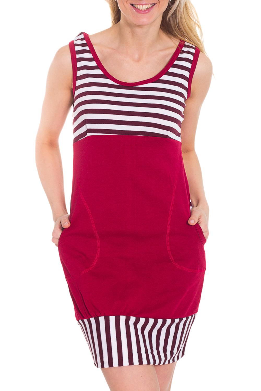 ПлатьеПлатья<br>Гармоничное женское платье из легкого хлопка. Домашняя одежда, прежде всего, должна быть удобной, практичной и красивой. В наших изделиях Вы будете чувствовать себя комфортно, особенно, по вечерам после трудового дня.  Цвет: бордовый, белый  Рост девушки-фотомодели 170 см<br><br>Бретели: Широкие бретели<br>Горловина: С- горловина<br>По рисунку: В полоску,Цветные,С принтом<br>По силуэту: Полуприталенные<br>По элементам: С карманами<br>По сезону: Лето<br>По длине: До колена<br>По материалу: Трикотаж,Хлопок<br>Рукав: Без рукавов<br>Размер : 44<br>Материал: Хлопок<br>Количество в наличии: 3