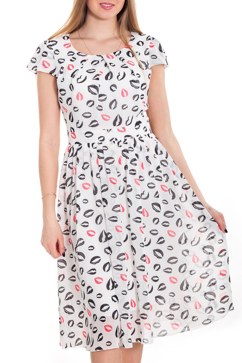 ПлатьеПлатья<br>Великолепное платье выполнено из воздушного шифона. Рукав короткий, по горловине заложены симметричные складки, приталенный силуэт подчеркнут втачным поясом. Широкая струящаяся юбка с частыми мягкими складками — изюминка этого чудесного платья.  Цвет: белый, черный, розовый  Рост девушки-фотомодели 180 см.<br><br>Горловина: С- горловина<br>По длине: Ниже колена<br>По материалу: Шифон<br>По рисунку: С принтом,Цветные<br>По силуэту: Полуприталенные<br>По стилю: Повседневный стиль,Романтический стиль<br>По форме: Платье - трапеция<br>По элементам: Со складками<br>Рукав: Короткий рукав<br>По сезону: Лето<br>Размер : 44,46,48,50<br>Материал: Шифон<br>Количество в наличии: 4