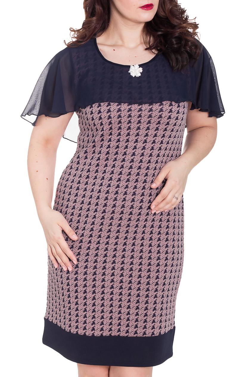ПлатьеПлатья<br>Изысканное женское платье приталенного силуэта с округлой горловиной и шифоновой накидкой по верху изделия. Короткий рукав. Цвет: синий, розово-бежевый.  Рост девушки-фотомодели 180 см<br><br>Горловина: С- горловина<br>По длине: До колена<br>По материалу: Вискоза,Трикотаж,Шифон<br>По рисунку: С принтом,Цветные<br>По сезону: Весна,Зима,Лето,Осень,Всесезон<br>По силуэту: Приталенные<br>По форме: Платье - футляр<br>По элементам: С воланами и рюшами,С декором,С отделочной фурнитурой<br>Рукав: Короткий рукав<br>Размер : 48,50,52,54,56<br>Материал: Трикотаж<br>Количество в наличии: 5
