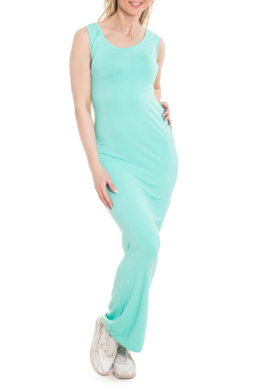 ПлатьеПлатья<br>Обтягивающее платье в пол из приятного материала. Отличный выбор для летнего гардероба.  Цвет: мятный  Рост девушки-фотомодели 170 см.<br><br>Горловина: С- горловина<br>По длине: Макси<br>По материалу: Вискоза,Трикотаж<br>По рисунку: Однотонные<br>По силуэту: Обтягивающие<br>По стилю: Повседневный стиль,Кэжуал,Летний стиль,Молодежный стиль<br>Рукав: Без рукавов<br>По сезону: Лето<br>Размер : 42-44<br>Материал: Вискоза<br>Количество в наличии: 1