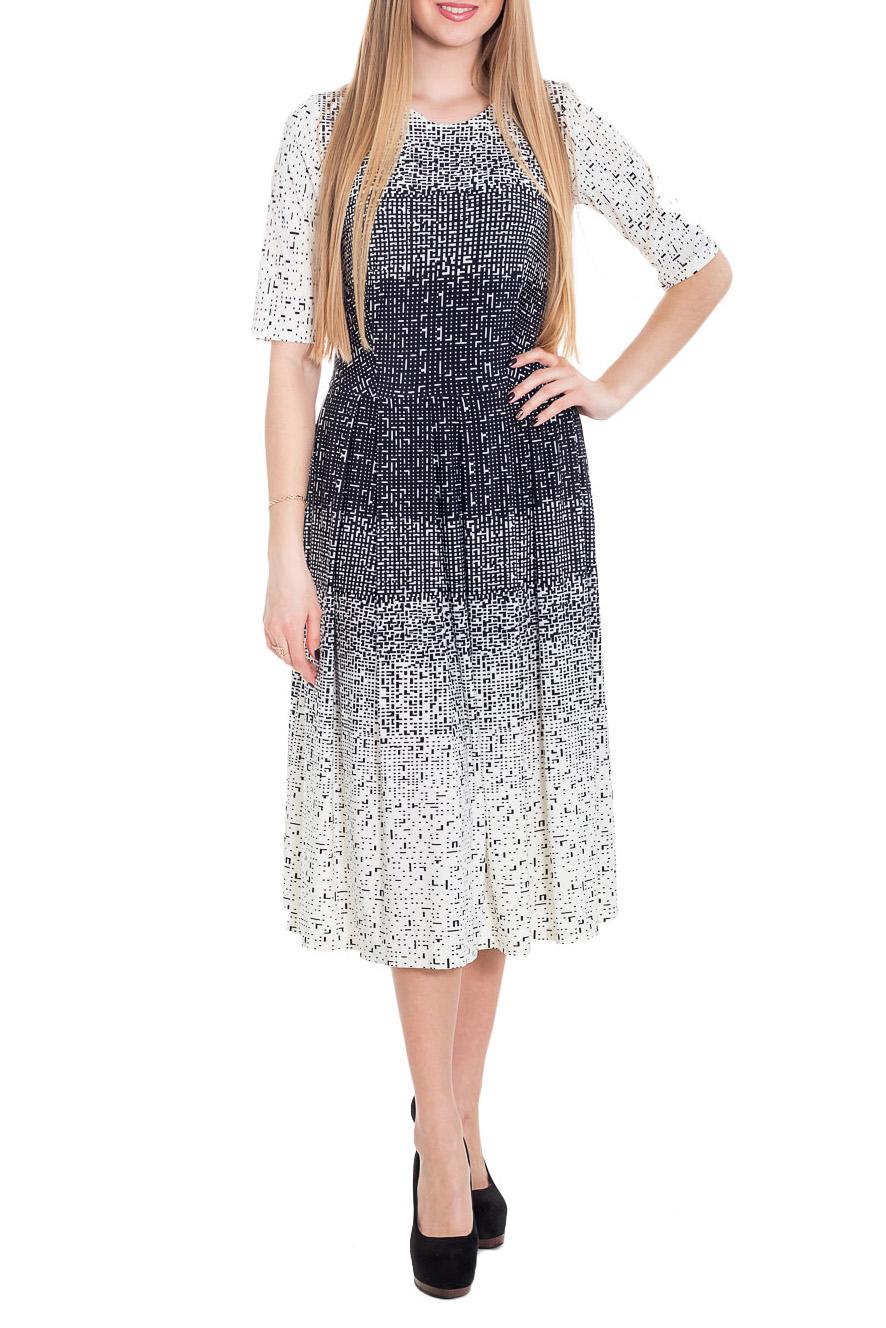 ПлатьеПлатья<br>Эффектное платье пританенного силуэта с рукавами до локтя. Модель выполнена из приятного материала. В этом платье Вы очаровательны  Цвет: белый, серый  Рост девушки-фотомодели 170 см.<br><br>Горловина: С- горловина<br>По длине: Миди,Ниже колена<br>По материалу: Трикотаж<br>По рисунку: С принтом,Цветные<br>По сезону: Лето,Осень,Весна<br>По силуэту: Полуприталенные<br>По стилю: Повседневный стиль<br>Рукав: До локтя<br>Размер : 46<br>Материал: Холодное масло<br>Количество в наличии: 1