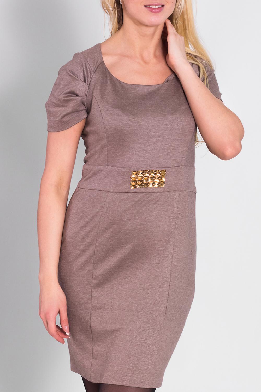 ПлатьеПлатья<br>Великолепное платье с круглой горловиной и короткими рукавами. Модель выполнена из приятного трикотажа. Отличный выбор для любого случая.  Цвет: бежевый  Рост девушки-фотомодели 170 см<br><br>Горловина: С- горловина<br>По длине: До колена<br>По материалу: Вискоза,Трикотаж<br>По образу: Город,Свидание,Офис<br>По рисунку: Однотонные<br>По сезону: Весна,Осень<br>По силуэту: Полуприталенные,Приталенные<br>По стилю: Повседневный стиль,Классический стиль,Кэжуал,Офисный стиль<br>По форме: Платье - футляр<br>По элементам: С декором<br>Рукав: Короткий рукав<br>Размер : 42,46<br>Материал: Трикотаж<br>Количество в наличии: 3