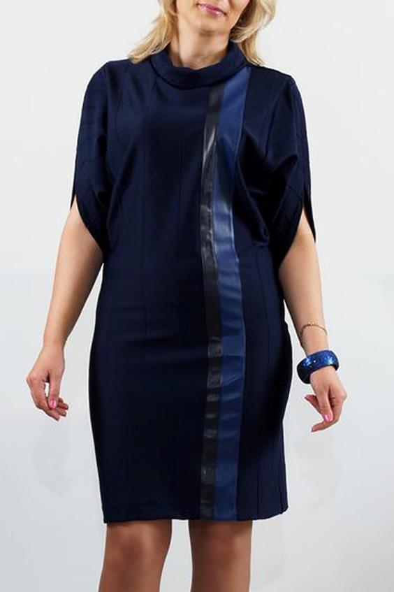 ПлатьеПлатья<br>Трикотажное платье прямого силуэта с отделкой из кожи. Перед с вертикальными кожаными вставками разной ширины, расположенными с левой стороны детали переда. Спинка цельная, без отличительных особенностей. Рукав с верхним плечевым швом, без нижнего шва; длиной до локтя. Воротник типа «хомут».  Длина изделия, см До 48 размера - 97,0 см; 50-56 размеры – 103,0 см;  В изделии использованы цвета: синий  Ростовка изделия 170 см.<br><br>Воротник: Хомут<br>По длине: До колена<br>По материалу: Трикотаж<br>По рисунку: Однотонные<br>По силуэту: Полуприталенные<br>По стилю: Повседневный стиль<br>По форме: Платье - футляр<br>Рукав: До локтя<br>По сезону: Осень,Весна,Зима<br>Размер : 48,56<br>Материал: Трикотаж + Искусственная кожа<br>Количество в наличии: 2