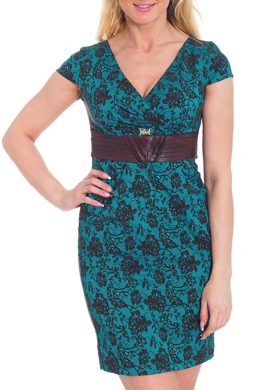 ПлатьеПлатья<br>Нарядное платье с короткими рукавами и V-образной горловиной. Модель выполнена из ажжурного материала. Отличный выбор для любого торжества.  Цвет: голубой, коричневый  Рост девушки-фотомодели 170 см.<br><br>Горловина: V- горловина,Запах<br>По длине: До колена<br>По материалу: Вискоза,Гипюр<br>По рисунку: Цветные,С принтом<br>По стилю: Нарядный стиль<br>По форме: Платье - футляр<br>Рукав: Короткий рукав<br>По сезону: Всесезон,Весна,Зима,Лето,Осень<br>По образу: Свидание<br>По силуэту: Приталенные<br>По элементам: С кожаными вставками<br>Размер : 42,46<br>Материал: Гипюр<br>Количество в наличии: 2