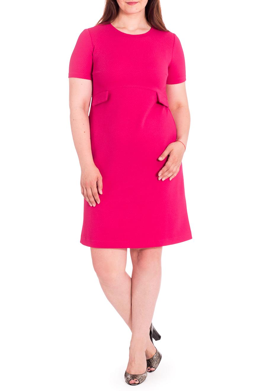 ПлатьеПлатья<br>Яркое однотонное платье с короткими рукавами и круглой горловиной. Модель выполнена из приятного материала. Отличный выбор для любого случая.В изделии использованы цвета: малиновыйРост девушки-фотомодели 180 см<br><br>Горловина: С- горловина<br>Длина: До колена<br>Материал: Трикотаж,Хлопок<br>Рисунок: Однотонные<br>Рукав: Короткий рукав<br>Силуэт: Полуприталенные<br>Стиль: Летний стиль,Повседневный стиль<br>Форма: Платье - трапеция<br>Сезон: Лето<br>Размер : 50<br>Материал: Трикотаж<br>Количество в наличии: 1