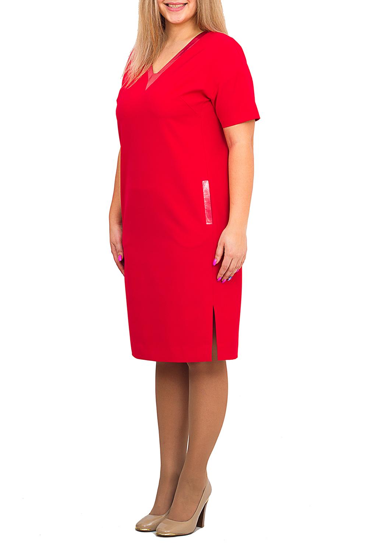 ПлатьеПлатья<br>Ярко-красное платье с V-образной горловиной и короткими рукавами. Модель выполнена из приятного материала. Отличный выбор для любого случая.В изделии использованы цвета: красныйРостовка изделия 170 см.<br><br>Горловина: V- горловина<br>Рукав: Короткий рукав<br>Длина: Ниже колена<br>Материал: Тканевые<br>Рисунок: Однотонные<br>Сезон: Весна,Осень<br>Силуэт: Полуприталенные<br>Стиль: Кэжуал,Нарядный стиль,Повседневный стиль<br>Элементы: С кожаными вставками,С разрезом<br>Размер : 50,58<br>Материал: Плательная ткань<br>Количество в наличии: 3