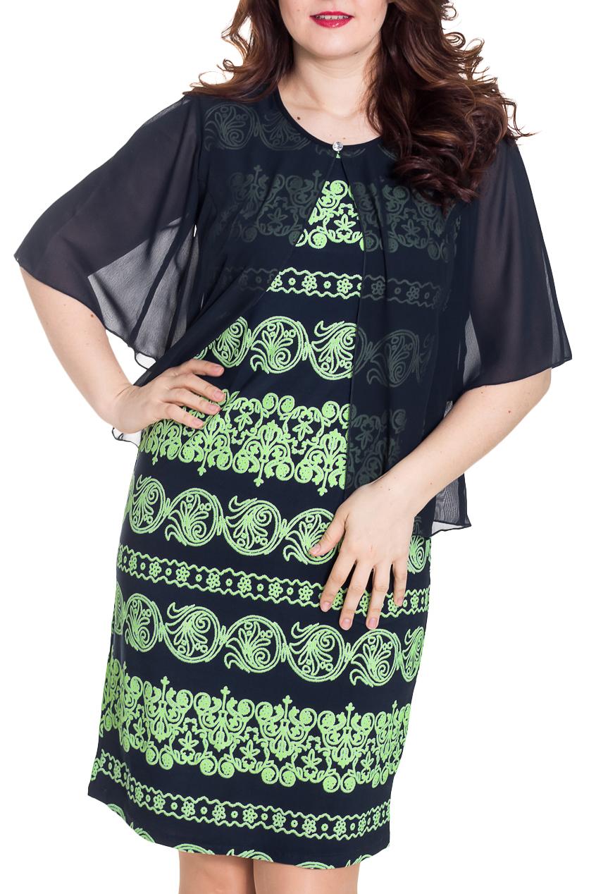 ПлатьеПлатья<br>Оригинальное платье с имитацией накидки будет изумительным вариантом нарядного или выходного наряда. Чудесный принт украсит любую леди. Изумительно садясь по фигуре, это платье маскирует ее проблемные зоны.   Цвет: темно-синий, светло-зеленый.  Рост девушки-фотомодели 180 см<br><br>Горловина: С- горловина<br>По длине: До колена<br>По материалу: Вискоза,Трикотаж,Шифон<br>По образу: Свидание<br>По рисунку: С принтом,Цветные<br>По сезону: Весна,Зима,Лето,Осень,Всесезон<br>По силуэту: Полуприталенные<br>По стилю: Нарядный стиль<br>По форме: Платье - футляр<br>По элементам: С декором<br>Рукав: До локтя<br>Размер : 48,54<br>Материал: Холодное масло + Шифон<br>Количество в наличии: 3