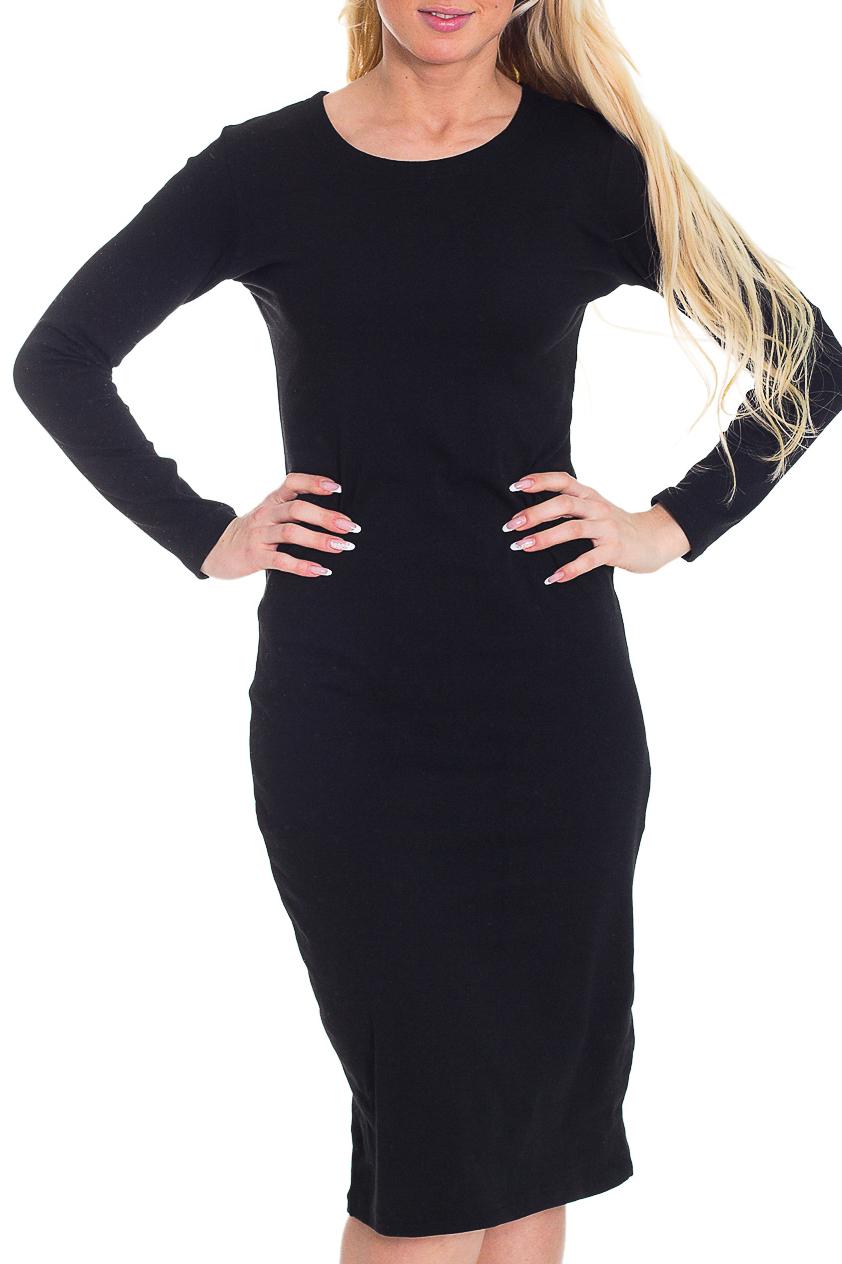 ПлатьеПлатья<br>Лаконичное платье с круглой горловиной и длинными рукавами. Модель выполнена из приятного материала. Отличный выбор для повседневного гардероба.  Цвет: черный  Рост девушки-фотомодели 170 см.<br><br>По образу: Свидание,Город,Офис<br>По стилю: Повседневный стиль,Офисный стиль<br>По материалу: Трикотаж,Хлопок<br>По рисунку: Однотонные<br>По сезону: Зима<br>По силуэту: Полуприталенные<br>По форме: Платье - футляр<br>По длине: Ниже колена<br>Рукав: Длинный рукав<br>Горловина: С- горловина<br>Размер: 42,44<br>Материал: 94% хлопок 6% эластан<br>Количество в наличии: 4