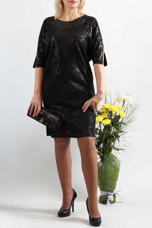 ПлатьеПлатья<br>Великолепное платье с металлическим блеском. Модель выполнена из приятного материала. Отличный выбор для любого случая.  В изделии использованы цвета: черный, серый.  Ростовка изделия 170 см.<br><br>Горловина: С- горловина<br>По длине: До колена<br>По материалу: Трикотаж<br>По образу: Город,Свидание<br>По рисунку: С принтом,Цветные<br>По силуэту: Полуприталенные<br>По стилю: Повседневный стиль<br>По форме: Платье - футляр<br>По элементам: С декором,С молнией,С отделочной фурнитурой<br>Рукав: До локтя<br>По сезону: Осень,Весна,Зима<br>Размер : 50,52,56,58<br>Материал: Трикотаж<br>Количество в наличии: 5