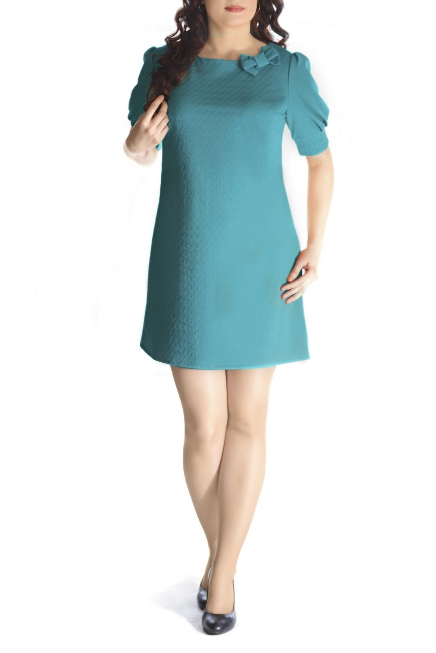 ПлатьеПлатья<br>Вашу женственность и изящество подчеркнёт это великолепное платье А-силуэта из фактурного трикотажа. Горловина украшена декоративным банктиком. На спинке капелька. Рукав фонарик на манжете. Вырез горловины лодочка. Рукав 1/2.   Длина изделия 85-87 см.   Ткань - плотный трикотаж, характеризующийся эластичностью, растяжимостью и мягкостью.  Цвет: бирюзовый  Рост девушки-фотомодели 170 см<br><br>Горловина: С- горловина<br>По длине: До колена<br>По материалу: Вискоза,Трикотаж<br>По рисунку: Однотонные,Фактурный рисунок<br>По силуэту: Свободные<br>По стилю: Повседневный стиль<br>По форме: Платье - трапеция<br>По элементам: С декором,С манжетами<br>Рукав: До локтя<br>По сезону: Осень,Весна,Зима<br>Размер : 44,46,50<br>Материал: Жаккард<br>Количество в наличии: 3