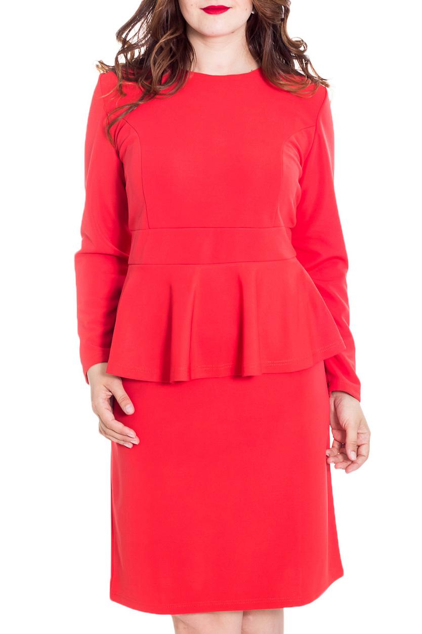 ПлатьеПлатья<br>Элегантное и женственное платье с баской, которое подойдет любому типу фигуры, выполненное из приятного телу трикотажа. Длинные рукава.  Цвет: красный.  Рост девушки-фотомодели 180 см<br><br>Горловина: С- горловина<br>По длине: До колена<br>По материалу: Трикотаж<br>По рисунку: Однотонные<br>По сезону: Зима,Осень,Весна<br>По силуэту: Приталенные<br>По стилю: Повседневный стиль<br>По форме: Платье - футляр<br>По элементам: С баской<br>Рукав: Длинный рукав<br>Размер : 54<br>Материал: Трикотаж<br>Количество в наличии: 1