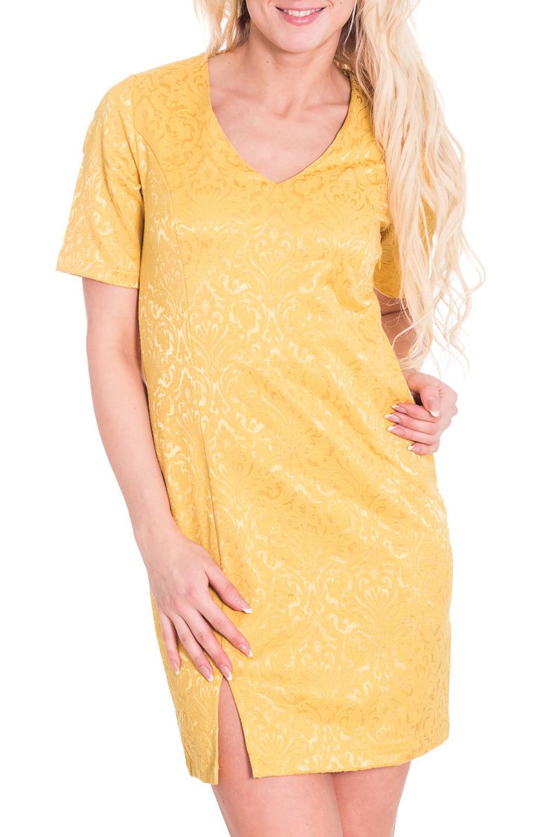 ПлатьеПлатья<br>Яркое платье с V-образной горловиной и короткими рукавами. Модель выполнена из фактурного материала. Отличный выбор для любого случая.  Цвет: желтый  Рост девушки-фотомодели 170 см.<br><br>Горловина: V- горловина<br>По длине: До колена<br>По материалу: Жаккард,Тканевые<br>По образу: Свидание<br>По сезону: Весна,Всесезон,Зима,Лето,Осень<br>По силуэту: Полуприталенные<br>По стилю: Нарядный стиль<br>По форме: Платье - футляр<br>По элементам: С разрезом<br>Рукав: Короткий рукав<br>По рисунку: Однотонные<br>Размер : 42,46<br>Материал: Жаккард<br>Количество в наличии: 5