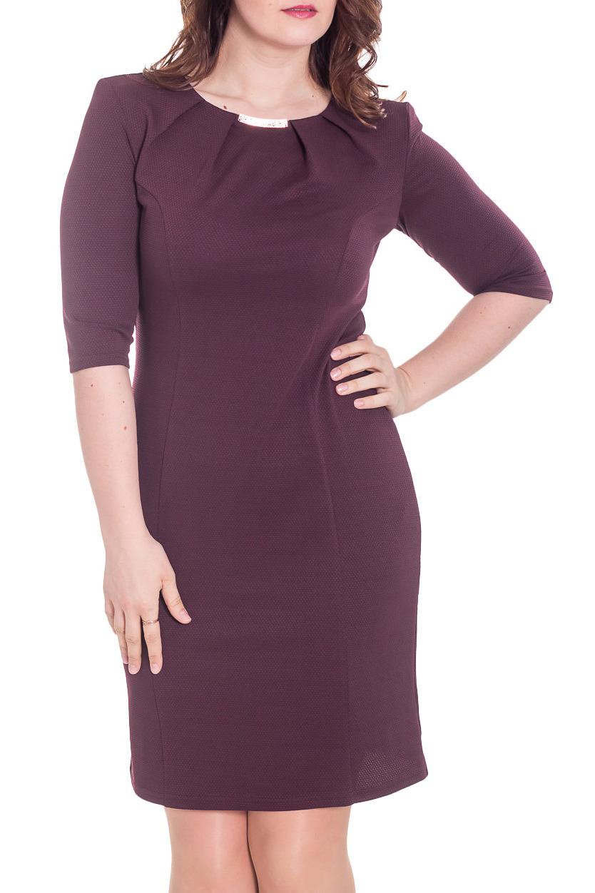 ПлатьеПлатья<br>Великолепное платье с декоративными складками у горловины и рукавами 3/4. Модель выполнена из мягкого трикотажа. Отличный выбор для любого случая.  Цвет: бордовый  Рост девушки-фотомодели 180 см.<br><br>Горловина: С- горловина<br>По длине: До колена<br>По материалу: Вискоза,Трикотаж<br>По образу: Свидание<br>По рисунку: Однотонные<br>По силуэту: Приталенные<br>По стилю: Повседневный стиль<br>По форме: Платье - футляр<br>По элементам: С декором,Со складками<br>Рукав: Рукав три четверти<br>По сезону: Осень,Весна<br>Размер : 48<br>Материал: Трикотаж<br>Количество в наличии: 1
