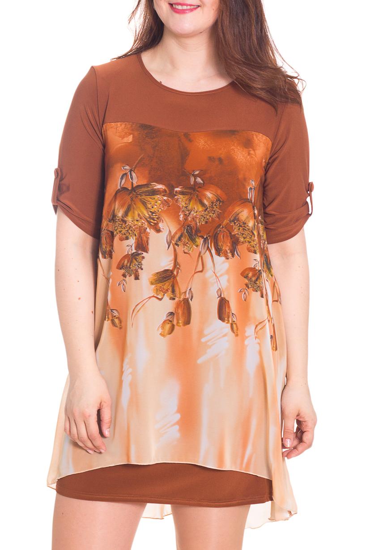 ПлатьеПлатья<br>Женственное платье с асимметричным низом станет изюминкой Вашего гардероба. Побалуйте себя этой великолепной покупкой  Цвет: коричневый, оранжевый, бежевый.  Рост девушки-фотомодели 180 см<br><br>Горловина: С- горловина<br>По длине: До колена<br>По материалу: Вискоза,Трикотаж,Шифон<br>По рисунку: С принтом,Цветные<br>По силуэту: Полуприталенные<br>По стилю: Повседневный стиль<br>По элементам: С декором,С патами<br>Рукав: До локтя<br>По сезону: Осень,Весна<br>По форме: Платье - трапеция<br>Размер : 48,52<br>Материал: Холодное масло + Шифон<br>Количество в наличии: 2