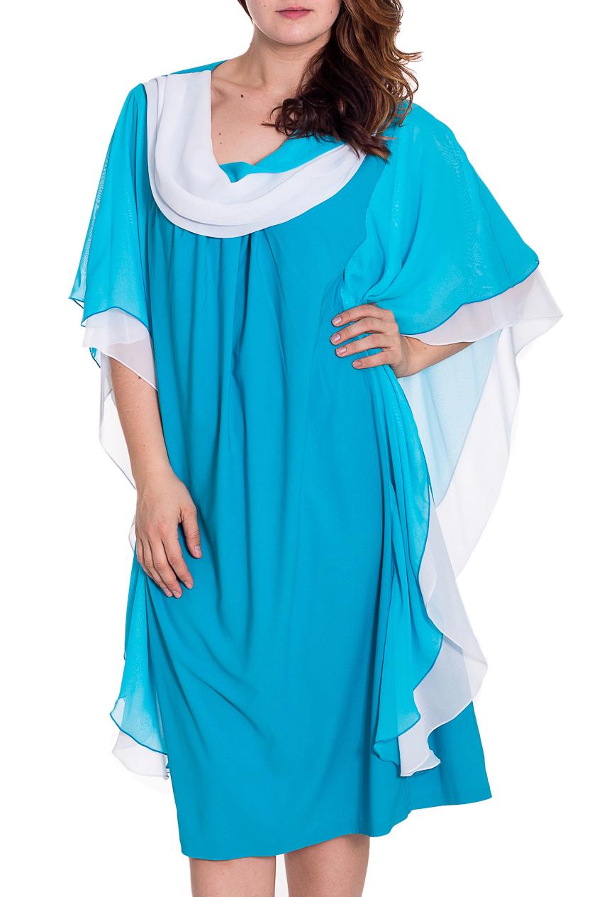 ПлатьеПлатья<br>Женское платье свободного силуэта с рукавами до локтя. Модель выполнена из  воздушного шифона. Отличный выбор для любого случая.  Цвет: голубой, белый  Рост девушки-фотомодели 180 см.<br><br>Горловина: С- горловина<br>По длине: Ниже колена<br>По материалу: Шифон<br>По образу: Выход в свет,Свидание<br>По рисунку: Цветные<br>По сезону: Весна,Всесезон,Зима,Лето,Осень<br>По силуэту: Свободные<br>По стилю: Нарядный стиль<br>По элементам: С воланами и рюшами<br>Рукав: Рукав три четверти<br>Размер : 60<br>Материал: Шифон<br>Количество в наличии: 1
