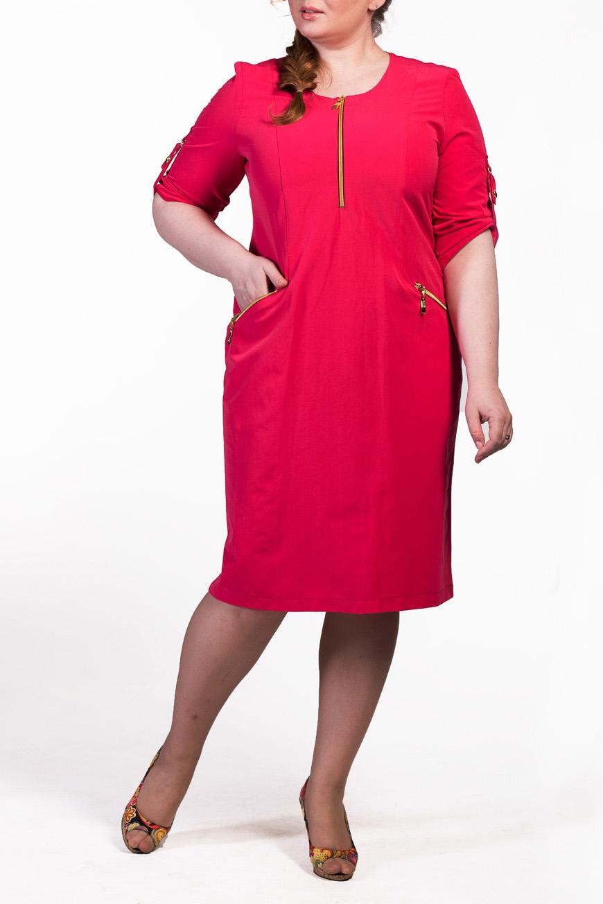 ПлатьеПлатья<br>Красивое платье с круглой горловиной и рукавами 3/4.  Повседневная одежда должна выполнять не только защитную, но и декоративную функцию, скрывая недостатки и подчеркивая достоинства. Поэтому одежда для полных должна быть прямого или свободного силуэта.  Цвет: малиновый  Ростовка изделия 170 см.<br><br>Горловина: С- горловина<br>По длине: Ниже колена<br>По материалу: Вискоза,Тканевые<br>По рисунку: Однотонные<br>По силуэту: Полуприталенные<br>По стилю: Повседневный стиль<br>По форме: Платье - футляр<br>По элементам: С молнией,С отделочной фурнитурой,С патами<br>Рукав: Рукав три четверти<br>По сезону: Осень,Весна,Зима<br>Размер : 52,54<br>Материал: Плательная ткань<br>Количество в наличии: 2